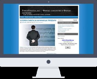 forexstrateg-net