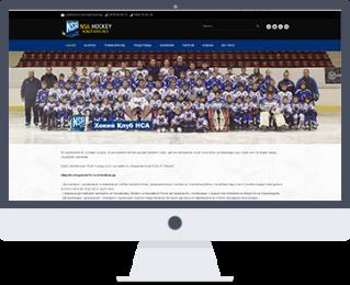 nsahockey