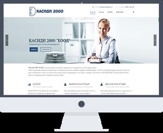 kasidi2000-site