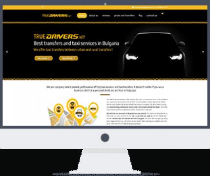 truedrivers-net