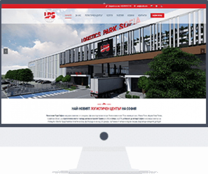 logisticspark-sofia
