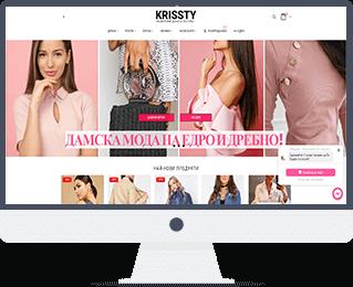 krissty-com