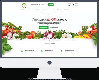 fruitmarket-bg