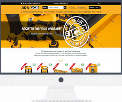 jcb-tools
