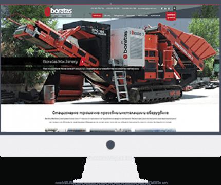 boratas-bg