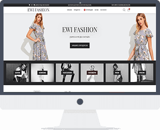 ewifashion