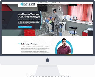 maxdent-plovdiv-com
