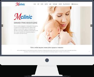 mclinic