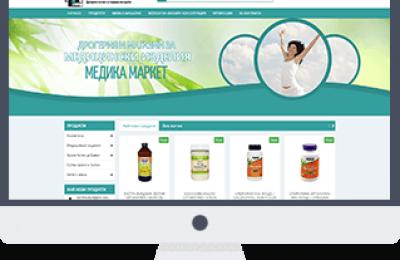 medicamarket