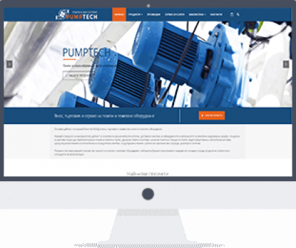 pumptech