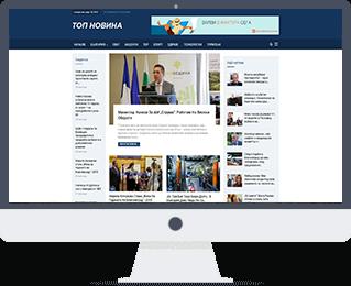 top-novina-com
